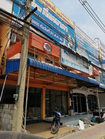 ขายด่วนอาคารพาณิชย์ 3 ชั้น อยู่ในย่านธุรกิจใจกลางเมือง มหาสารคาม