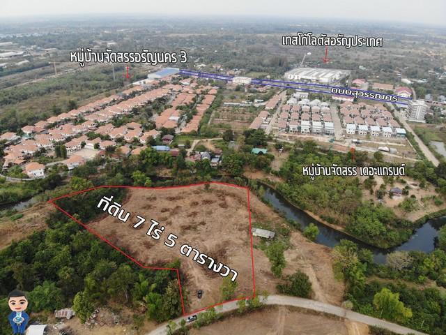 ที่ดินใกล้หมู่บ้านจัดสรรดัง 2 แหล่งและห้างโลตัส อ.อรัญประเทศ จังหวัดสระแก้ว