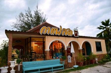 ขายบ้านเดี่ยวพร้อมที่ดิน เป็นร้านกาแฟและร้านอาหารหน้าหมู่บ้าน จังหวัดเพชรบูรณ์