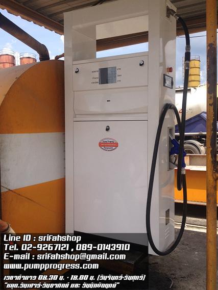ตู้จ่ายน้ำมันใหม่ ระบบดิจิตอล ทรงสูง Srifah Z Series ราคาพิเศษ