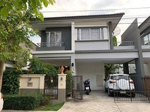 บ้านแฝด เอโทล บาหลี บีช (Atoll Bali Beach)  35 ตรว.
