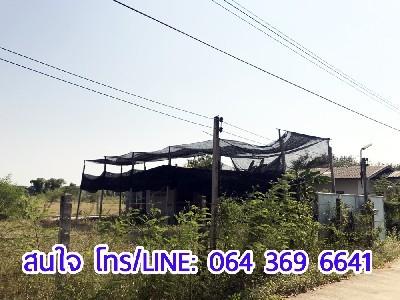 ขายด่วนที่ดินใจกลางเมืองราชบุรี ใกล้ตัวเมืองราชบุรี พร้อมบ้าน 1 หลัง เหมาะกับการลงทุน