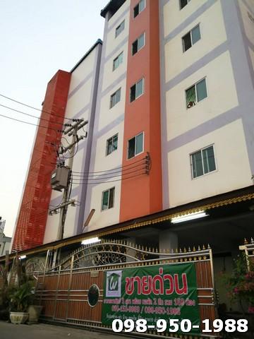 ขายด่วน ห้องเช่า 168 ห้อง พร้อมผู้เช่าเต็มทุกห้อง พร้อมอาคารพานิชย์ ด้านหน้า 3 คูหา 3.5 ชั้น