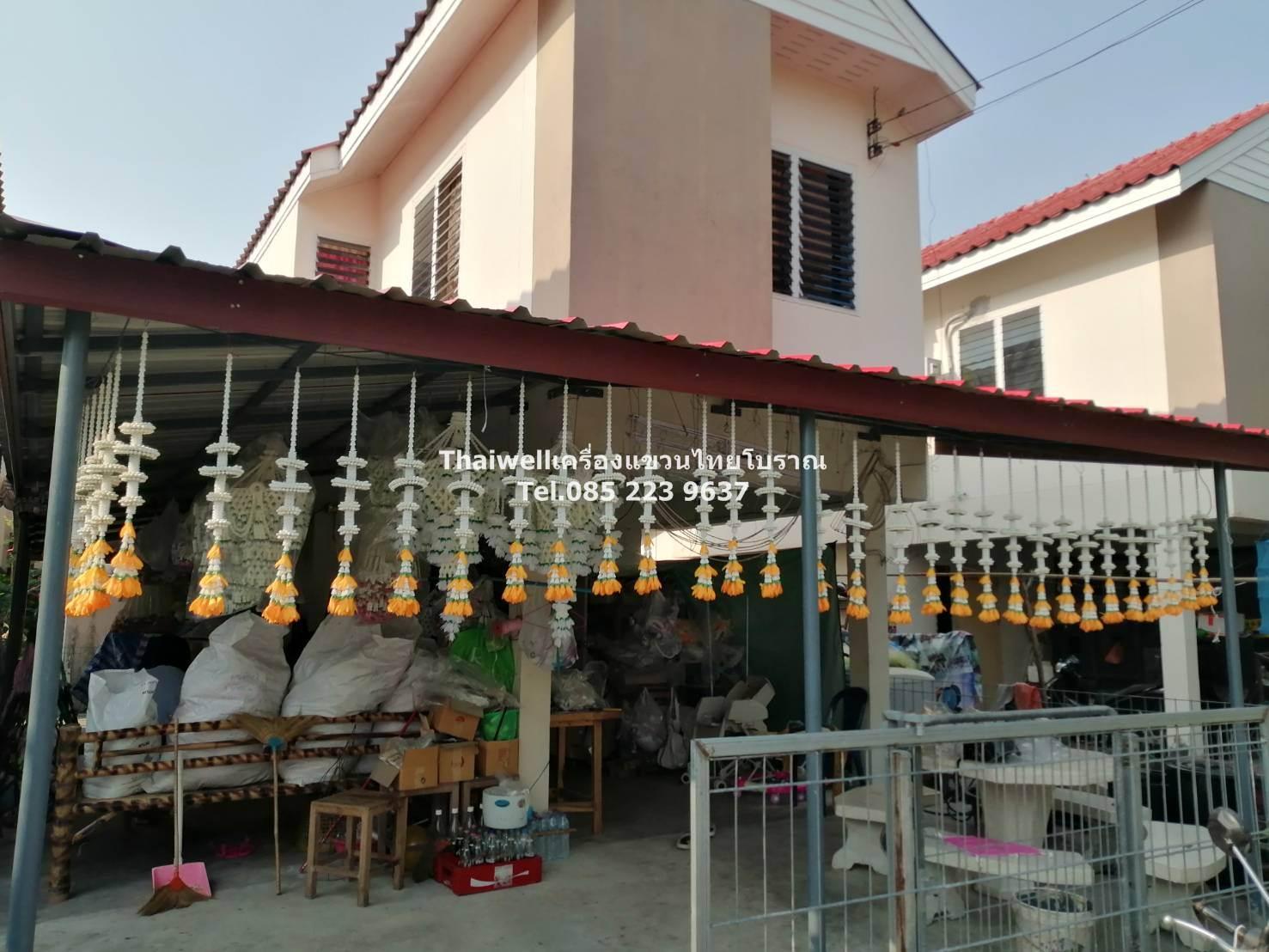 จำหน่ายเครื่องแขวนไทยโบราณ ประดับงานแต่ง พิธีมงคล โรงแรม รีสอร์ท ร้านอาหาร