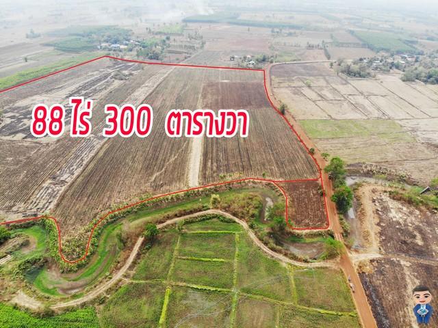 ที่ดิน 88 ไร่ ราคาถูก เหมาะสำหรับทำบ้านจัดสรรหรือเกษตร จ.สระแก้ว