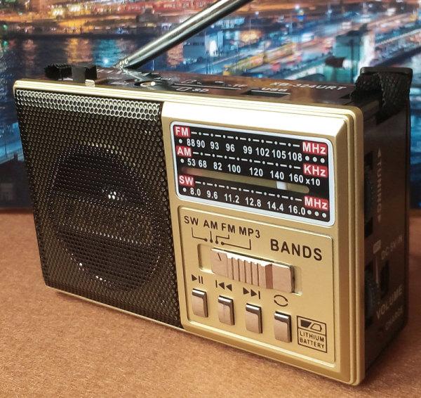 วิทยุพกพา FM AM MP3 SW สีทอง XB-324URT