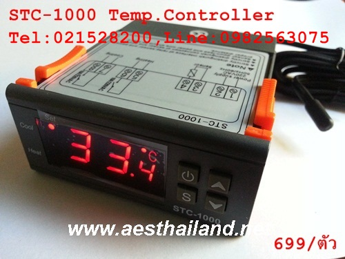 ขาย Temp Controller  STC 1000 , ON-OFF  Controller ราคาถูก