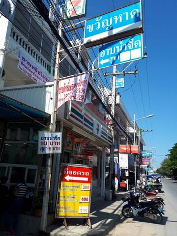 ขายโรงแรมหาดชะอำ เพชรบุรี พร้อมกิจการเซ่เว่น และกิจการอาบน้ำ/สุขา ราคาถูกมาก