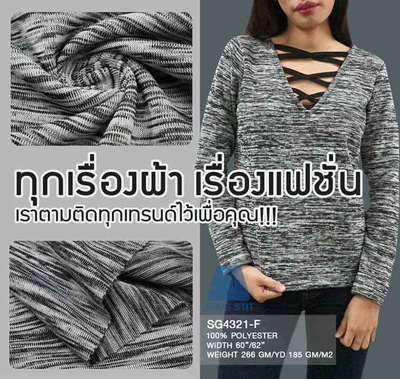จำหน่ายผ้าพิมพ์ (Printing Fabric) Jong Stit