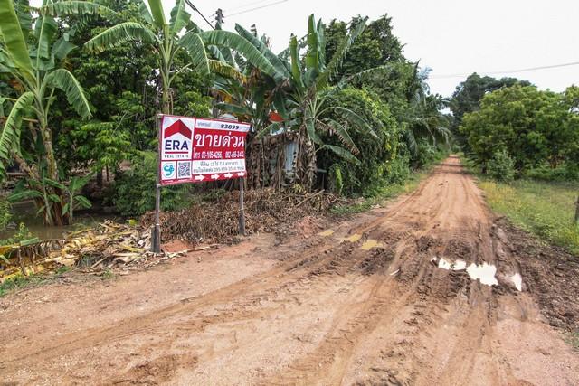 ที่ดินเชิงเกษตรพานิชย์ ติดคลองธรรมชาติใกล้กัมพูชานิดเดียว