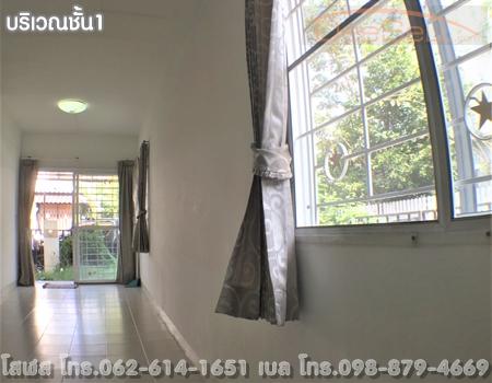 ขายทาวน์เฮ้าส์ บ้านพฤกษา 75 เพชรเกษม-ยอแซฟ (Baan Pruksa 75 Petchkasem - Joseph) ทาวน์เฮ้าส์ ห้องมุม