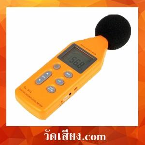 เครื่องวัดความดังเสียง Digital Sound Pressure Level Meter Noise Decibel 130 dB