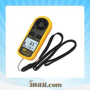 เครื่องวัดความเร็วลม เครื่องวัดลม มิเตอร์วัดความเร็วลม Digital Wind Speed Gauge Wind Sport Anemometer