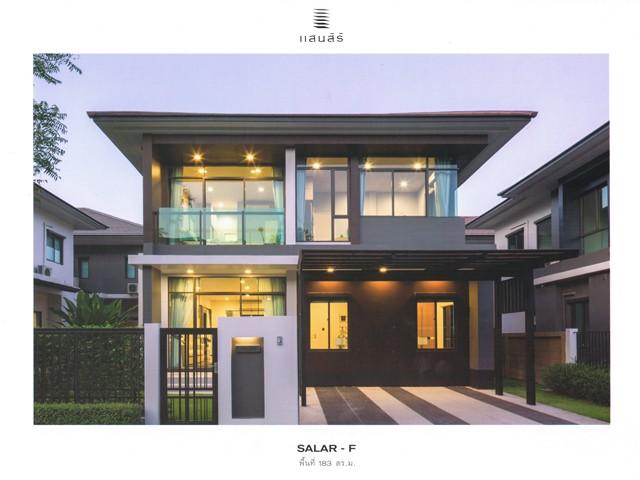 Sale House, Setthasiri Krungthep Kreetha, Srinakarin, near expressway, MRT Yellow Line