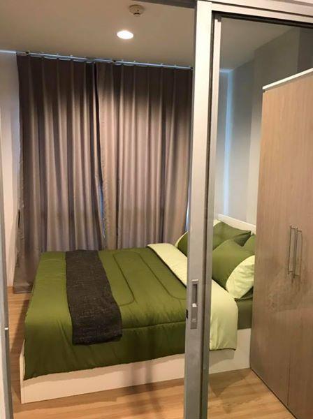 ให้เช่า  เดอะคิทท์ ไลท์ บางกะดี-ติวานนท์ เฟส 2 1 ห้องนอน 1 ห้องน้ำ  ราคา 7500 บาท