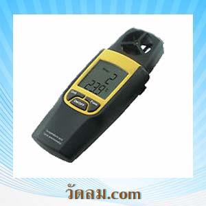 เครื่องวัดความเร็วลม วัดอุณหภูมิ Digital Vane Anemometer Thermometer Speed Velocity