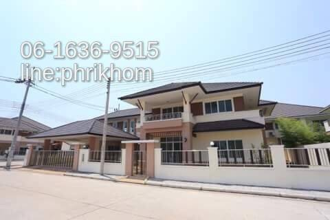 ขายด่วน!! บ้านใหม่ ราคาถูกกว่าโครงการ หมู่บ้านเบญจพร-ลพบุรีลาเมศวร์ สงขลา