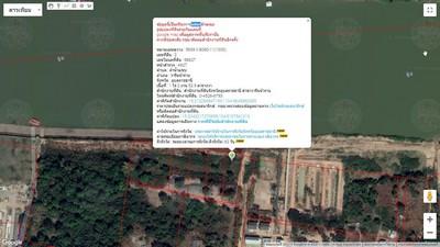 ขายที่ดิน ถมเรียบร้อย ใกล้ ถนนเลี่ยงเมือง4เลน ริมแม่น้ำมูล คำน้ำแซบ วารินชำราบ อุบลราชธานี