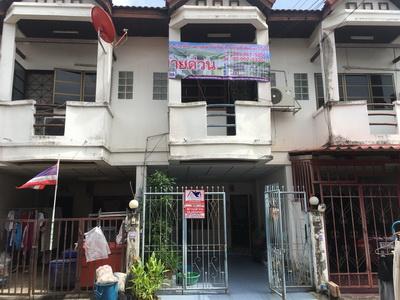 ทาวน์เฮาส์ 2 ชั้น  พื้นที่ 16 ตารางวา สายไหม 29  หมู่บ้านเสริมสิริ