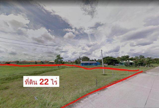 ขายที่ดินเปล่าติดถนน จ.สระบุรี ใกล้ม.สะบันงา ขายยกแปลง 22 ไร่ เหมาะทำโครงการ