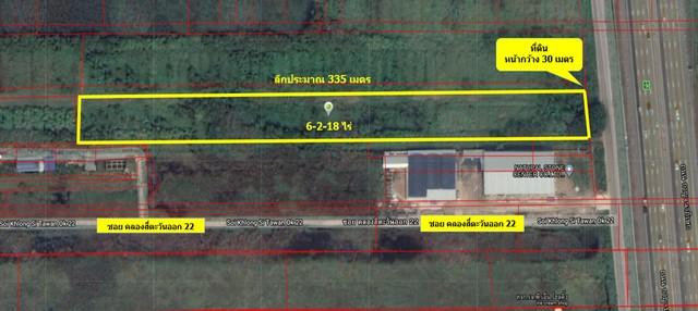 ขายที่ดิน 6-2-18 ไร่ ติดถนนกาษจนาภิเษก (หมายเลข9) ซอยคลองสี่ตะวันออก22 คลองหลวง ปทุมธานี