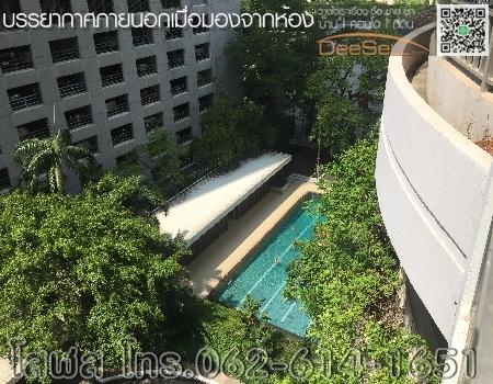ขายห้องแต่งสวย 291ตรม.4Bed สาธร พาร์ค เพลซ(Sathorn Park Place) สาทรใต้ ทุ่งวัดดอน ใกล้ร.ร.ทุ่งมหาเมฆ
