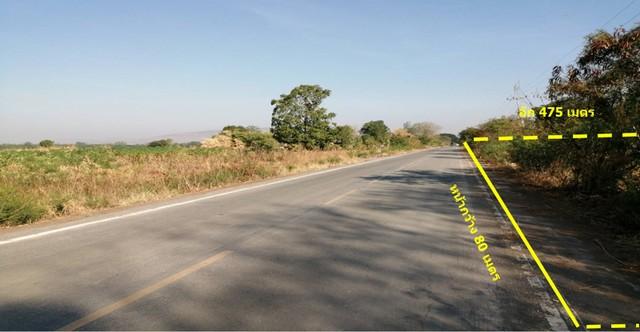 ขายที่ดิน 23-3-58 ไร่  หน้ากว้าง 80 เมตร ลึก 475 เมตร ซอยพัฒนานิคม23 พัฒนานิคม ลพบุรี