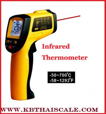 เครื่องวัดอุณหภูมิ มิเตอร์วัดอุณหภูมิอินฟาเรด Digital Infrared Thermometer -50-700C