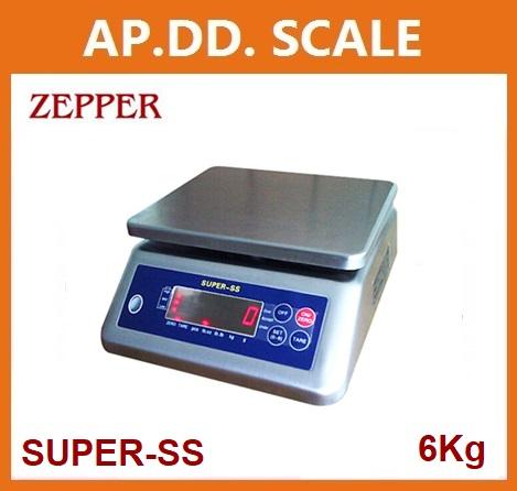 เครื่องชั่งกันน้ำ 6kg ยี่ห้อ ZEPPER รุ่น SUPER-SS ราคาถูก