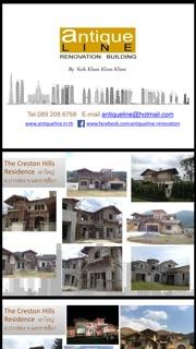 ให้คำปรึกษา ปัญหาเรื่องบ้าน และ อาคาร089-208-6768