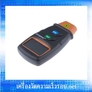 เครื่องวัดความเร็วรอบ เครื่องวัดรอบ เลเซอร์วัดความเร็วรอบ Digital Laser Tachometer