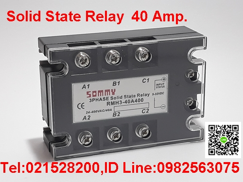 ขาย Solid State Relay Single Phase , Three Phase ราคาถูก