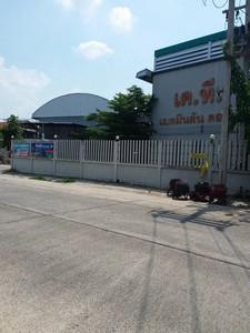 ขายที่ดิน พร้อมคอร์ทแบดมินตัน ในเมือง อุบลราชธานี ใกล้ ห้างบิ๊กซีอุบลราชธานี ถมแล้วเรียบร้อย